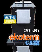 Пиролизный газогенераторный котел на дровах Ekoterm Gass 25 кВт