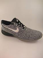 Nike Air кроссовки мужские реплика белый текстиль