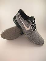 Кроссовки мужские Nike Air белый текстиль