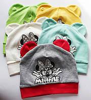Трикотажные шапки на девочку Минни 42-46 см