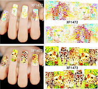 Слайдеры 2 листа animals, леопард и жираф XF1472, XF1473