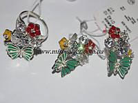 Комплект украшений с красно-зеленой эмалью Бабочка