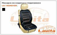 Накидка на сиденье с подогревом, Lavita LA 140401BK