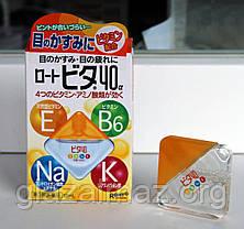 Глазные капли Rohto Vita 40a витаминные японские – чистая слеза, фото 3