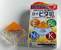 Глазные капли Rohto Vita 40a витаминные – чистая слеза с витаминами, фото 2