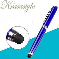 Ручка-лазер-фонарик, Стилус 4в1 Синий