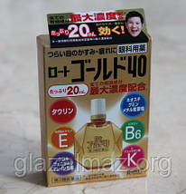 Rohto Gold 40 возрастные витаминизированные глазные капли с витаминами Е, B6 и таурином, фото 2