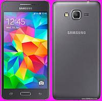 Мобильный телефон Samsung Galaxy Grand Prime Новый  С гарантией 12 мес   / смартфон  самсунг /s5/s4/s3/s8/s9/S28