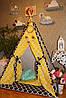 """Детский игровой домик, вигвам, палатка, шатер, шалаш """"Марокко"""""""