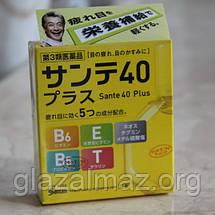 Sante 40 Plus возрастные глазные капли с таурином, пантенолом (B5), витаминами E и B6, фото 2