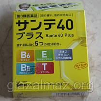 Sante 40 Plus возрастные глазные капли с таурином, пантенолом (B5), витаминами E и B6, фото 3