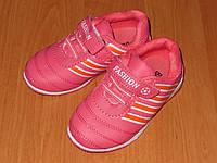 Стильные кросовочки для девочек 24 размер