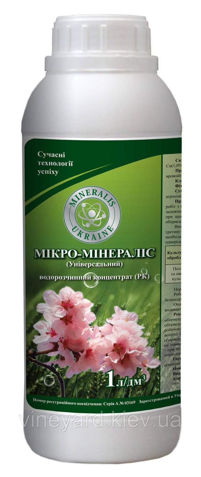Микроудобрение комплексное от МИНЕРАЛИС Украина