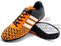 Сороконожки Adidas ASE 15.3
