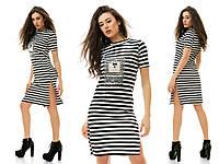 Бархатистое платье в полоску с разрезами по бокам и красивой апликацией спереди