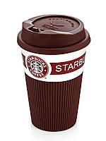 CUP Стакан StarBucks 008, кружка термос старбакс, стакан с крышкой starbucks,стакан для напитков старбакc