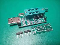USB программатор CH341A 24 25 FLASH 24 EEPROM