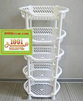 Пластиковая этажерка LUX на 5-ть ярусов, белая