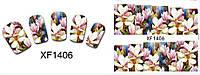 Слайдеры водные наклейки цветы 1406, фото 1