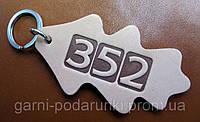Номерки  для ключей из кожи Лист Дуба