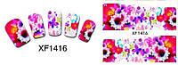 Слайдер водные наклейки цветы 1416, фото 1