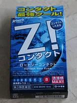 Rohto Z Contact капли, снимающие дискомфорт от ношения мягких и жестких контактных линз, фото 3