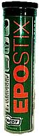 Двухкомпонентная эпоксидная замазка FACOT EPOSTIX 50 гр (тюбик)
