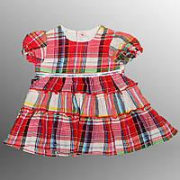Платье (Красный)