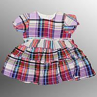 Платье (Фиолетовый)