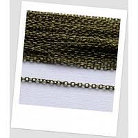 Цепь декоративная, цвет - бронза 3 мм х 2 мм