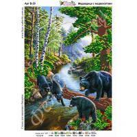 Ткань с рисунком для вышивки бисером Медведица с медвежатами