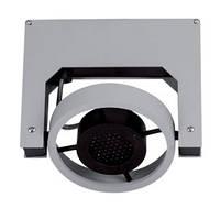 Прожектор для трековой системы BRILUM LUME E20H, серебро