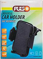 Автомобільний тримач на дефлектор PULSO UH-2051