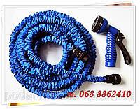 Шланг гибкий Шланг для полива Шланг X-hose с водораспылителем 15 м Видео, фото 1