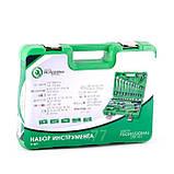Набор инструментов для дома или гаража INTERTOOL ET-6077, фото 6