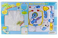 Игровой набор Доктор 9911BC с халатом