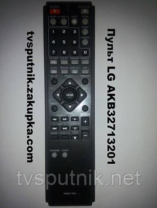 Пульт LG AKB32713201, фото 2