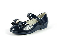 Туфли детские Apawwa: M-03 Синий,р.27(16,5 см)