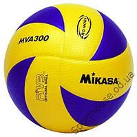 Мяч волейбол Mikasa  MVA-300