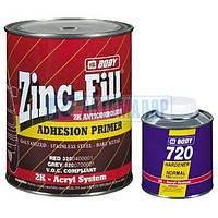 Грунт-наполнитель серый Body 320 Zinc-fill 2K 1л+0,25л