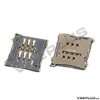 Разъем на SIM карту HTC 601n One mini / S728e One X+ / s720e One X, LG D802 Optimus G2 / D803 Optimus G2