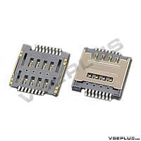 Разъем на SIM карту Jiayu G2S, Lenovo A520 / A580 / A690 / A780 / A800 / S560 / S660 / S720 / S850