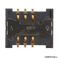 Разъем на SIM карту Samsung B2100 / B3310 Corby Mate / B3410 CorbyPlus / B510 / B520 / B5702 Duos