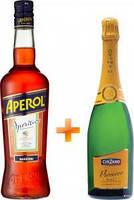 Ликер APEROL APERETIVO,1 л + CINZANO PROSECCO, 0,7 л.