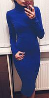 Платье женское Подиум электрик , магазин платье