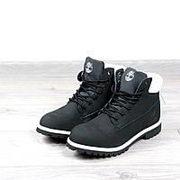 Ботинки Мужские зимние Timberland черные, зимняя обувь