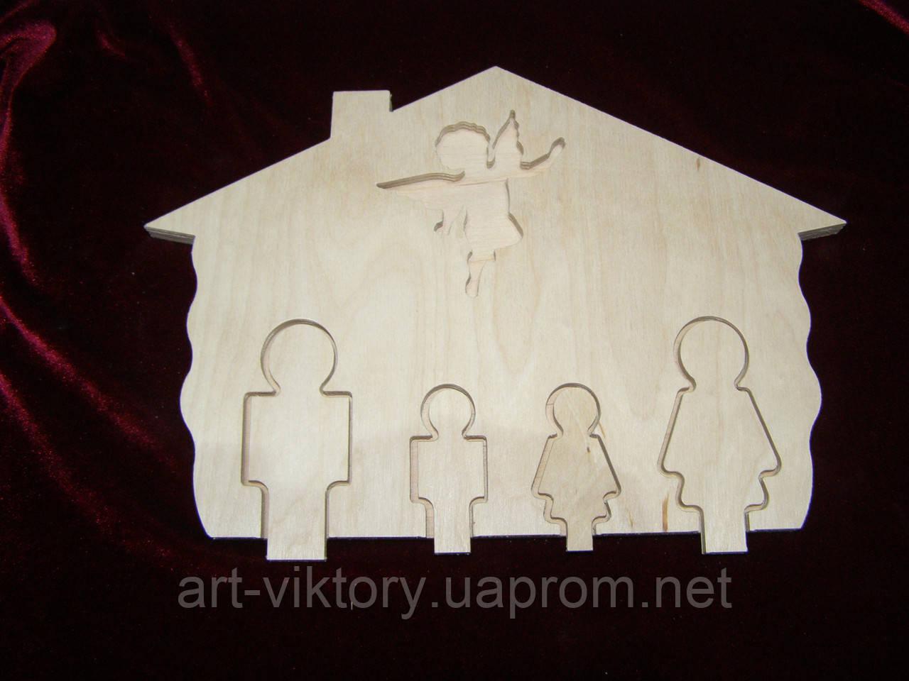 Ключница домик на 4 человечка. Удобная ключница. Ключи всегда с собой. Для Вас. Ангел.
