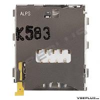 Разъем на SIM карту Sony D5803 Xperia Z3 Compact / D5833 Xperia Z3 Compact / D6603 Xperia Z3
