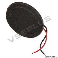 Звонок-Динамик Fly LX600 / SX300 / SX305, Samsung A800 / E300 / E600 / E700 / N200 / T500 / V200 / X460 / X480