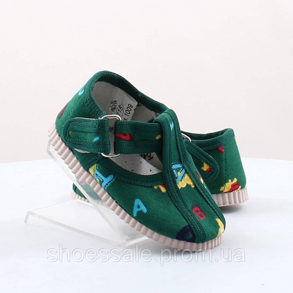 Детские домашняя обувь Берегиня (42367)